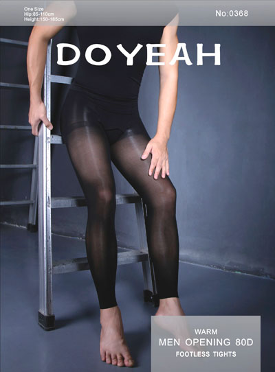 Doyeah 0368 80D Men's Footless Tights